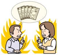 株や投資信託の経費